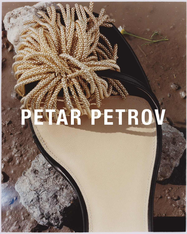 Petrov 1112 V02 Logo